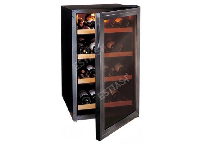 Ψυγείο-συντηρητής κρασιών IP JG32A