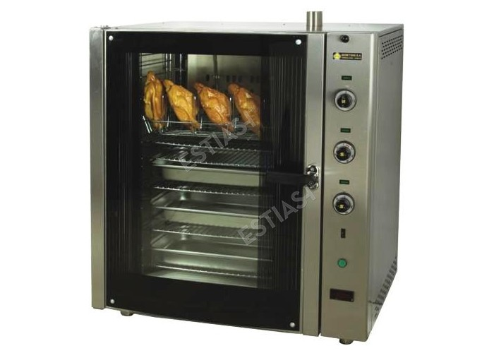 Επαγγελματικός φούρνος αερόθερμος για 10 GN 1/1 F72 SERGAS