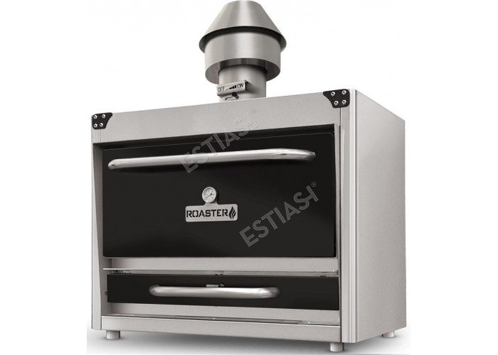 Φούρνος κάρβουνου ή μπρικέτας ROASTER 74 TP