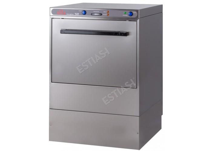 Πλυντήριο πιάτων-ποτηριών Vergina 50 SF ALFA