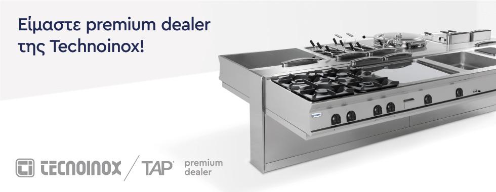 Premium dealer της Technoinox