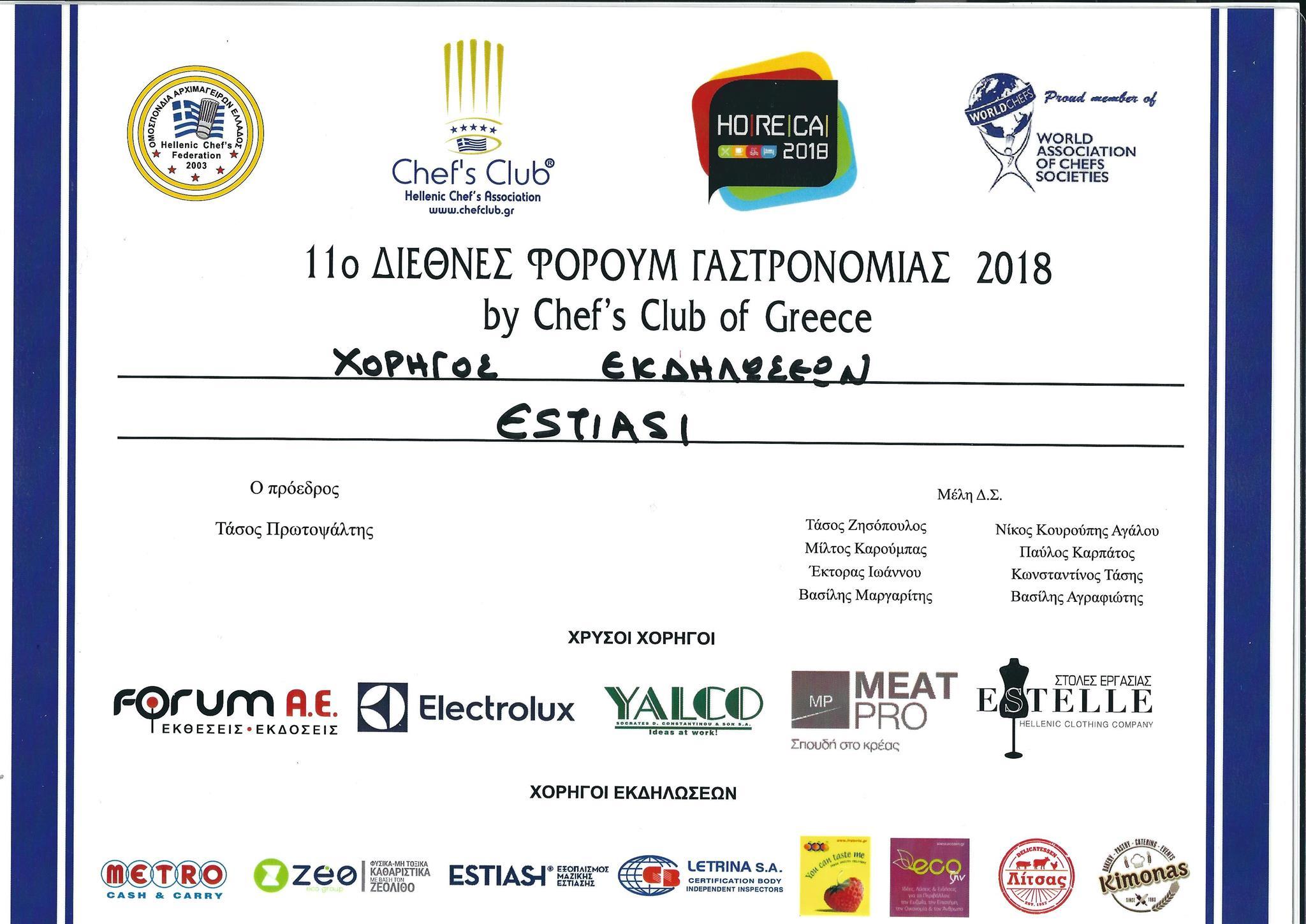 Gastronomy Forum 2018 diploma